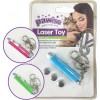 M'nguasi kassile, laserpointer Laser Toy (Pawise)